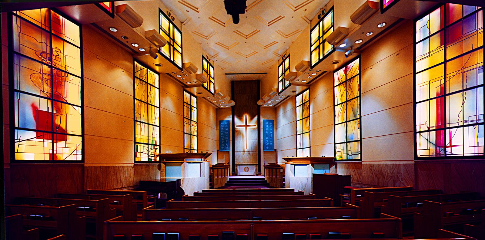 Chinese Methodist Church Hong Kong